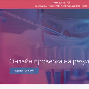 my-lab