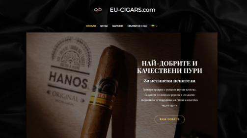eu-cigars-header