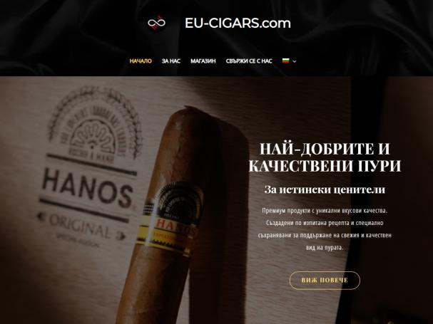 eu-cigars-header