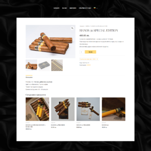 eu-cigars-single product page