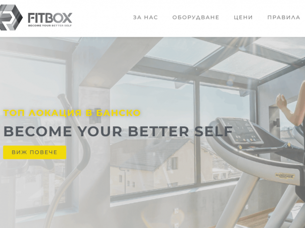 fitbox-header